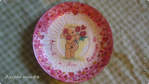 наша так сказать пробная тарелочка....(делали вместе с дочкой) фото 1