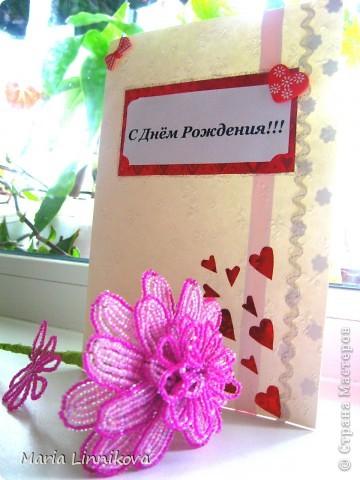 Подарок мамочки на день рождения!:) Ей очень понравился)) фото 3