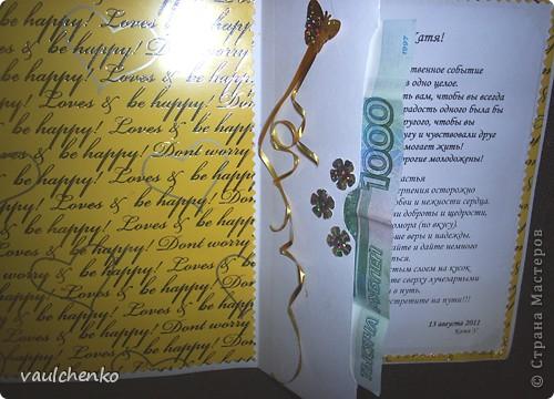 Дочка идет на свадьбу... Дорогие девочки, как пригодились ваши подарочки! Бабочки, бордюрчики, сеточка! А еще помогла ваша дружеская поддержка!  И вот получилась у меня такая открыточка! Основа - бумага для акварели затонирована пастелью, розочки квиллинговые, ленточки, бордюрчики... фото 3