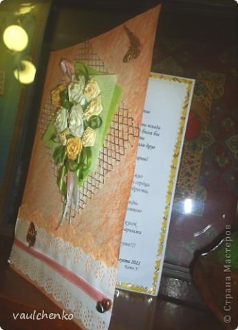 Дочка идет на свадьбу... Дорогие девочки, как пригодились ваши подарочки! Бабочки, бордюрчики, сеточка! А еще помогла ваша дружеская поддержка!  И вот получилась у меня такая открыточка! Основа - бумага для акварели затонирована пастелью, розочки квиллинговые, ленточки, бордюрчики... фото 2