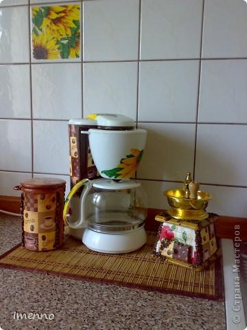 Кофейная троица..))) Кофеварка, кофемолка и баночка для кофе. фото 1