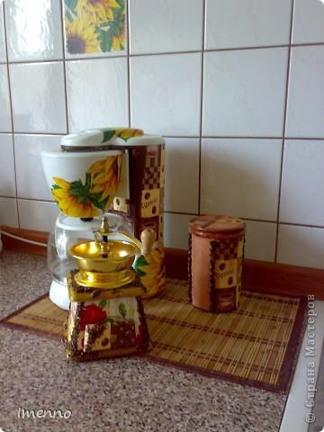 Кофейная троица..))) Кофеварка, кофемолка и баночка для кофе. фото 2