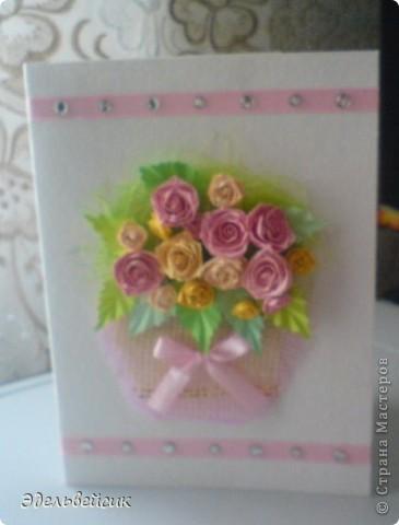 Вот такая открыточка (а по совместительству и кармашек для денег) получилась ко Дню Рождения моей старшей сестренки. фото 3