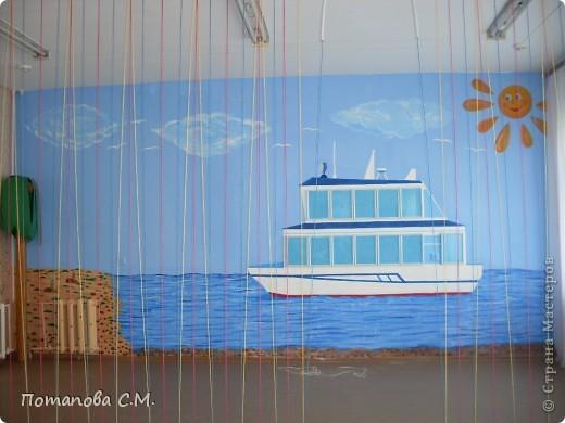 Роспись стены (часть) в начальном классе, акрилл. фото 3