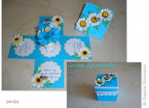 Кутийка за подарък фото 1
