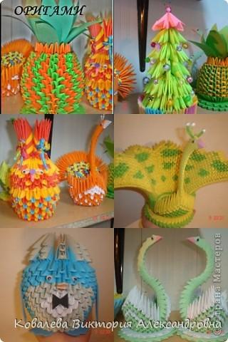оригами фото 1
