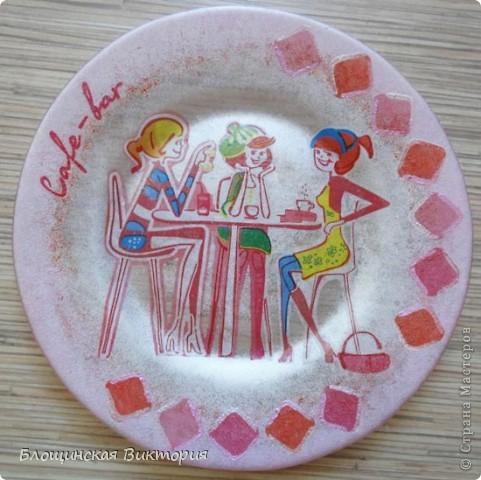 Девчачья тарелочка