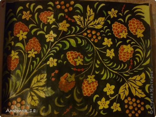 Люблю рисовать хохлому. Во-первых, мне нравится сочетание жёлтого, красного и чёрного. А во-вторых, очень интересно наносить тонкой кисточкой узор. Пока рисую только на бумаге, но очень хочется попробовать расписать какую-то вещь.  фото 3