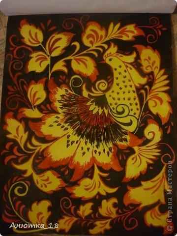 Люблю рисовать хохлому. Во-первых, мне нравится сочетание жёлтого, красного и чёрного. А во-вторых, очень интересно наносить тонкой кисточкой узор. Пока рисую только на бумаге, но очень хочется попробовать расписать какую-то вещь.  фото 4