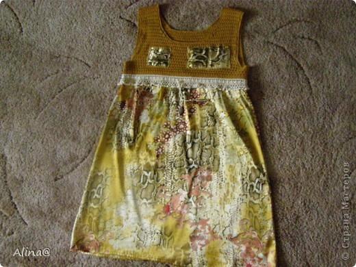 Платье комбинированое