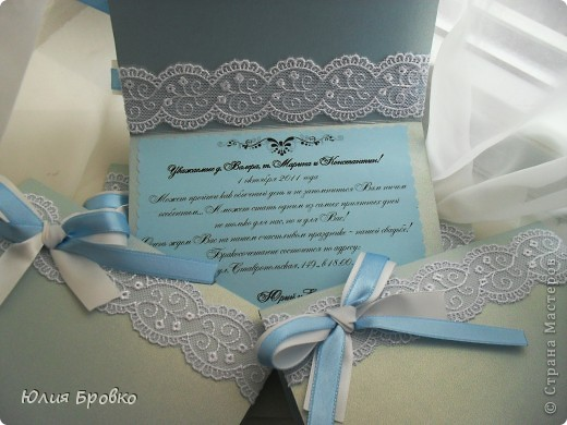 Нежные приглашения на свадьбу фото 3