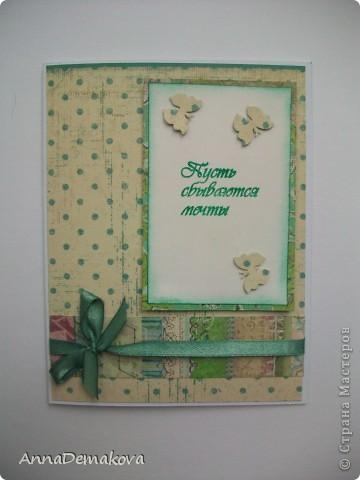 Можно сказать авторская открыточка :) фото 2