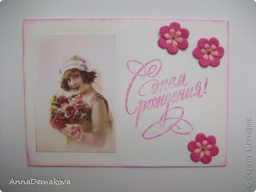 Можно сказать авторская открыточка :) фото 5