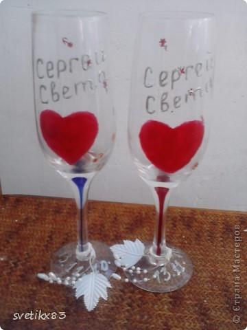 А так выглядели наши свадебные бокалы. фото 1