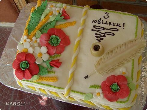 день рождения учителя ТОРТ | Страна Мастеров