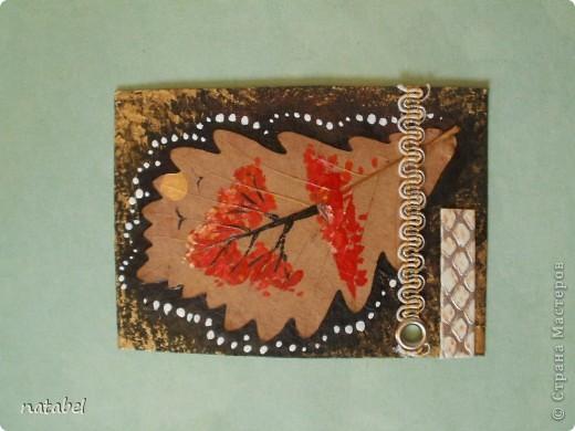 Мои первые разрисованные листья. Цветовая палитра немного диковата, но такой процесс увлекательный... фото 8