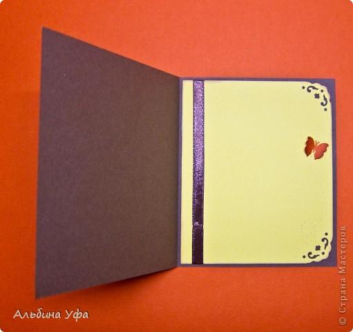 Доброго время суток всем! У меня сегодня новые открытки. фото 8