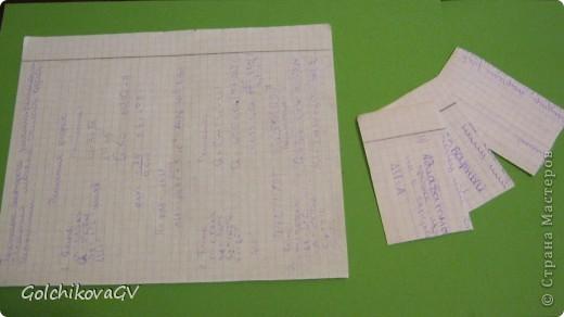Эти обручи были сделаны для выступления индианок.  Они сделаны в той же технике, что и сундучок: http://stranamasterov.ru/node/204366,  и вазочка: http://stranamasterov.ru/node/202906. Попросили объяснить технику,  поэтому и создала МК. Может и еще кому-нибудь пригодится. фото 2