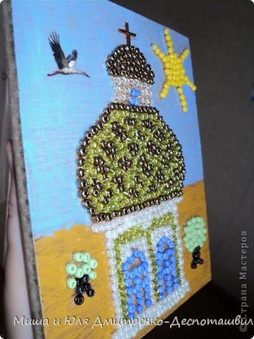 Картина панно рисунок Мастер-класс Аппликация Боже великий единий нам Укра1ну храни Бисер Гуашь Дерево Клей Материал...