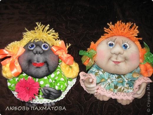 Очаровашка, Акулина и Матрена фото 3