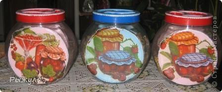 Были у меня стеклянные грустные баночки, хранили мы там травку(чабрец, календулу и мелиссу) для добавления в чай.  фото 1