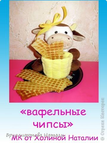 """Девочки, попробуйте наши вафельные чипсы..Мы их""""трескаем"""")))) всей семьей..  Нужна вафельница и немножко свободного времени, минут 30..  фото 1"""