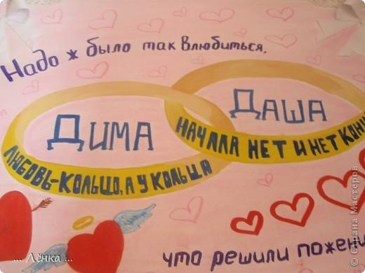 Совет да любовь! фото 8