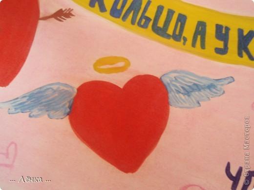 Совет да любовь! фото 9