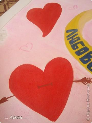 Совет да любовь! фото 10