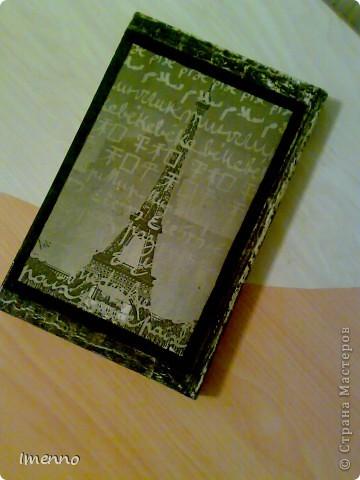 Это всё мечты о Париже, гламурной жизни... кофе с круасанами, французские булочки...)) фото 3