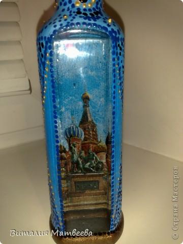 Бутылочка Москва-Париж фото 3