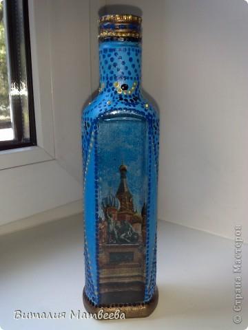 Бутылочка Москва-Париж фото 2