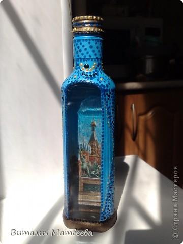 Бутылочка Москва-Париж фото 1