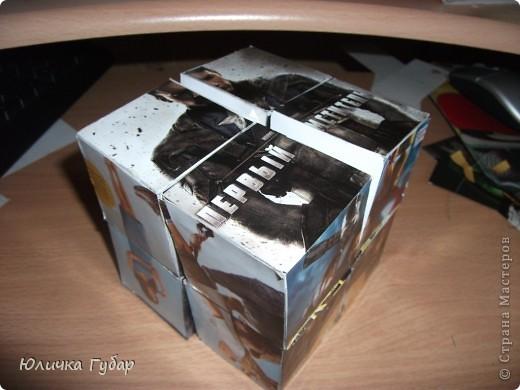 Кубик))) фото 1
