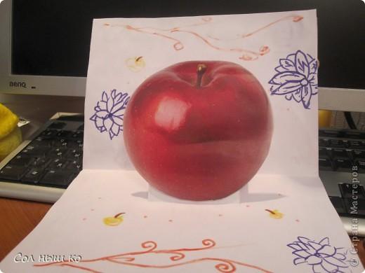 Моя открыточка! фото 4