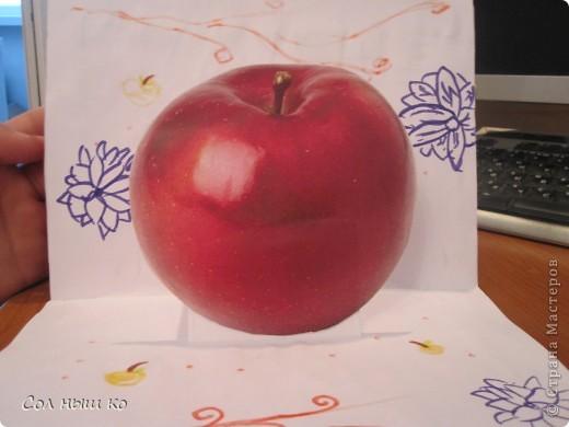 Моя открыточка! фото 3