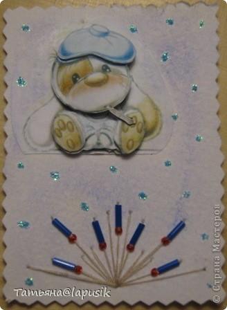 Всем добрый вечер. Наконец-то закончила. Нашли интересный способ оформления открыток и , конечно же, применили. Правда, пока оформляли, Ксюша нас опередила, я надеюсь это не страшно. Ксюше за это отдельный подарок. Первыми выбирают(после деток) Наталья Ажгихина и ДЕТСАД. №1,№2,№3 №4, №5, №6 фото 11