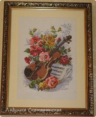 Вышивка крестом Скрипка