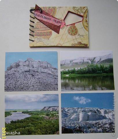 """Вот такие оригинальные карточки я получила по АТС-игре http://stranamasterov.ru/node/211670. Нашей группой была выбрана тема """"Чудеса природы"""". фото 3"""