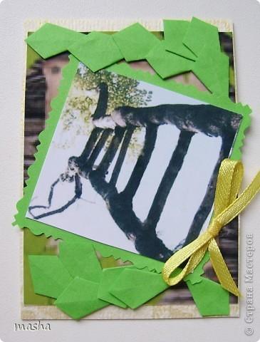 """Вот такие оригинальные карточки я получила по АТС-игре http://stranamasterov.ru/node/211670. Нашей группой была выбрана тема """"Чудеса природы"""". фото 4"""