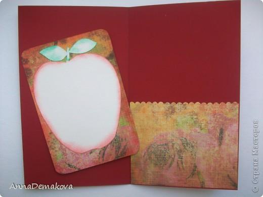 Вот такая открыточка у меня получилась. Сделала буквально за пол-часа. Правда яблочко было уже готовое. фото 3