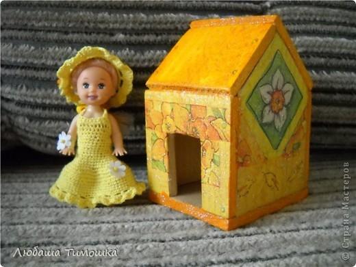 Куколка в садик и облагороженый домик фото 1