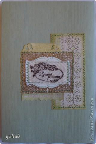 Лицевая сторона открытки. Фото без вспышки фото 4