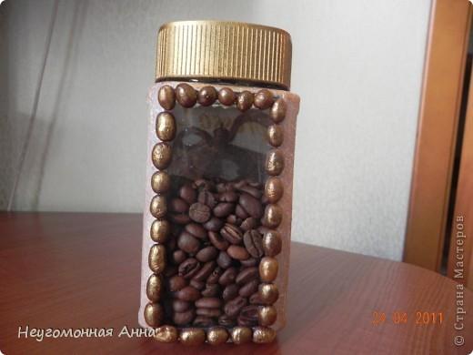 Баночка под кофе. Обратный декупаж. Окошечко украсила зёрнами кофе, крышку покрасила золотой краской. Кракелюр. Лицевая сторона. фото 1