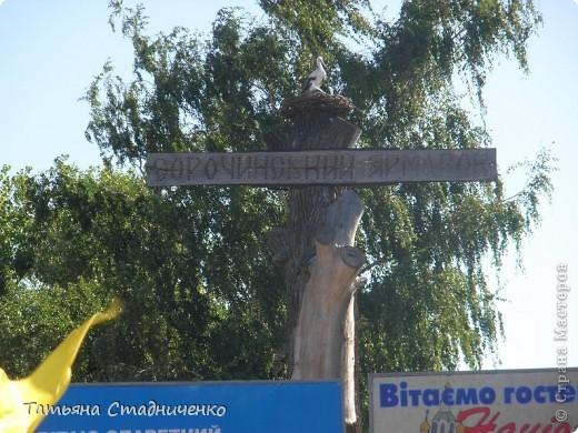 Сорочинский ярмарок проходит в поселке Большие Сорочинцы, Миргородского района,Полтавской области. фото 3