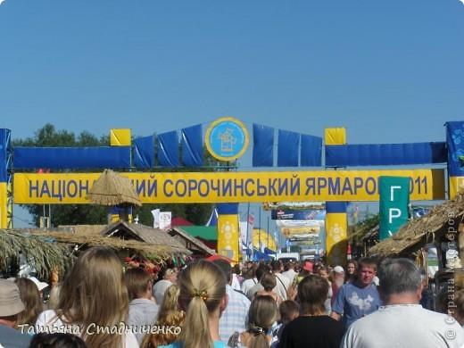 Сорочинский ярмарок проходит в поселке Большие Сорочинцы, Миргородского района,Полтавской области. фото 1