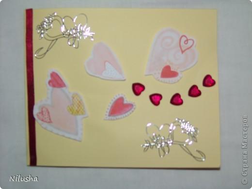 Моя первая открытка сделанная на день Валентина. фото 3