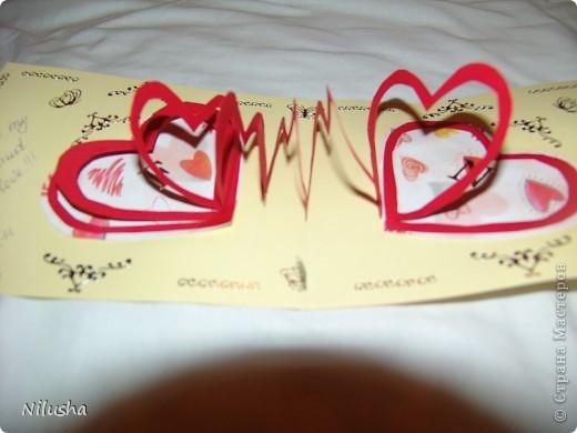 Моя первая открытка сделанная на день Валентина. фото 1