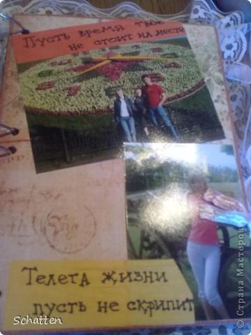 """Это моя скромная """"открытка"""" коллеге. Она очень любит мое """"творчество"""", поэтому придумалось """"такое"""" чудо. Это сложно назвать скрапбукингом, но я старалась. фото 11"""