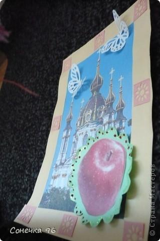 Яблочный спас Дебют фото 3
